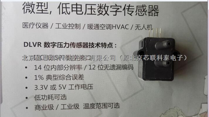 BLV-L05D-B2NS-N便携式能见度仪All Sensors压力传感器-BLV-L05D-B2NS-N尽在买卖IC网